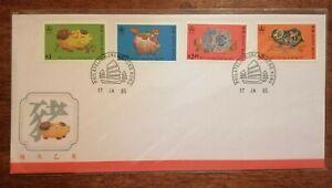 FDC-Hong-Kong-1995-Year-of-The-Pig-4v