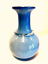 Blue-Ombre-Vase-Clear-Applied-Art-Glass-Ribbon-White-Inside-11-5-inches-Tall thumbnail 3