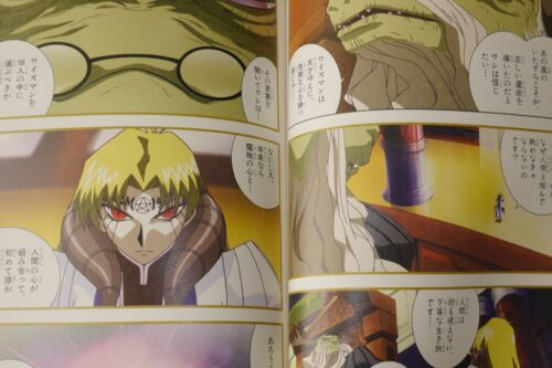 Movie 1 JAPAN Zatch Bell Unlisted Demon 101 Film Comic Complete Set