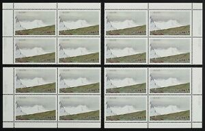 727 Kluane plate 2 over inking error of '$2 CANADA' Matched set Plate Blocks MNH