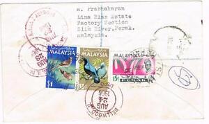 Malaysia SG#24,#21-MIXED ISSUES-PERAK #168-SLIM RIVER 19/AUG/66