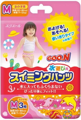 3 Stück Made in Japan GOO.N Baby Schwimmwindeln für Mädchen Größe M 7-12 kg