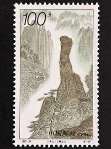 1995-24 100 Yuan Chine Timbre (4-4) T-afficher Le Titre D'origine
