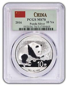 2016-China-10-Yuan-Silver-Panda-PCGS-MS70-White-Label