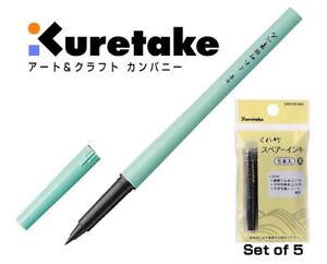 Kuretake Brush Pen Ink Cartridge Refill Black Ink 5 Per Pack DAN105-99H Fountain