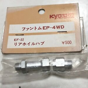 Vintage-Kyosho-RC-Plasma-Fantom-EP-4WD-1-12-Gen1-Wheel-Joint-EF22-FREE-SHIPPING