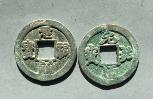 Tomcoins-China North Song Dynasty Yuanyou TB matched cash coins
