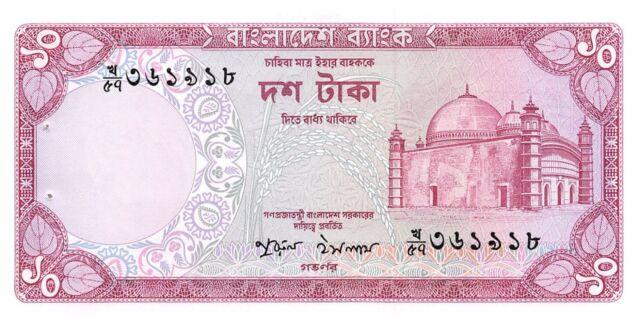 Bangladesh  10 Taka  ND. 1978 P 21a  Uncirculated Banknote A10A