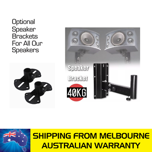 SONKEN WALL MOUNT BRACKETS (PAIR) FOR SONKEN KARAOKE SPEAKERS CS-350/450/600/912