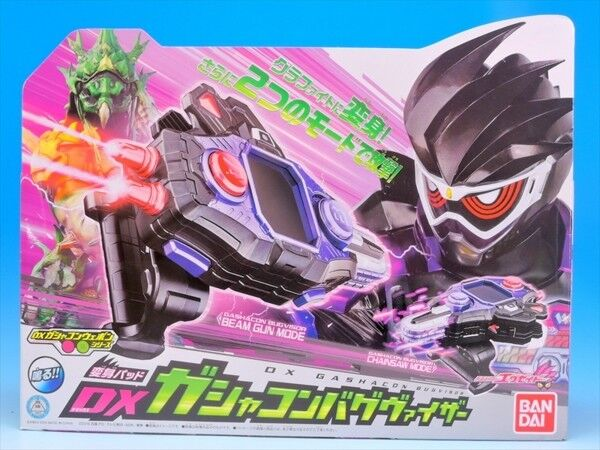 NEW 2016 Kamen Rider Ex-Aid DX Gashakon BorsaVisor Import from JAPAN F/S