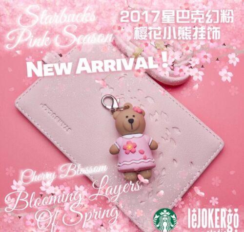 New Rare China 2017 Starbucks Sakura blossom Card set and Sakura Bear Gift Box