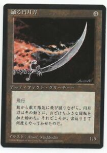 Ornithopter x 4 4th Fourth Edition FBB Black Border MTG Japanese NM