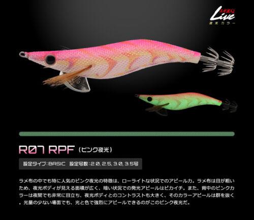 Yamashita EGI OH Q Warm Jacket LIVE Squid Jig #2.5 Basic (Glow Body) -R07/RPF