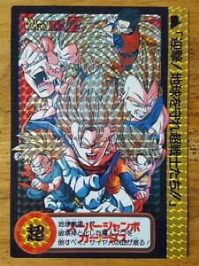 show original title Details about  /Dragon ball z dbs dbz super power level custom fan card prism card #ncm 10 mint