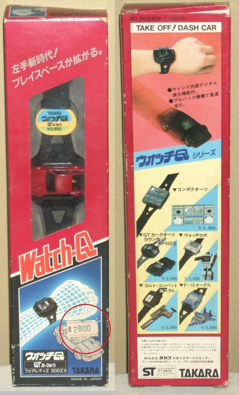 Watch Q Fairlady Z 300ZX rot Transformers Figure Dolls Takara 1984 Mint Rare