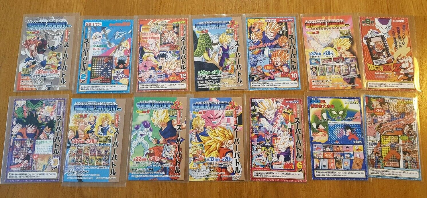 Dragon ball promo card carddass + super battle ver. special 30th Beste selection