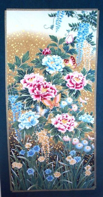 Fabric #2185, Pink & Blue Floral Panel, Gold Metallic, Kona Bay  See Description