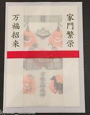 Picture Charm OFUDA against accidents Kyoto Fushimi Inari Shinto Shrine Japan
