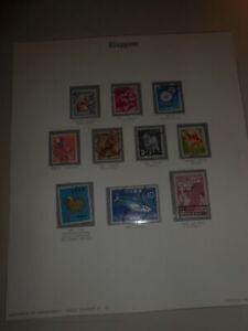 Francobolli-stamps-FILATELIA-Kitte-GIAPPONE-JAPAN-Japan