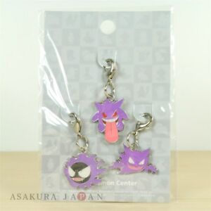 Pokemon-Center-Metal-Charm-092-093-094-Gastly-Haunter-Gengar-Key-Chain