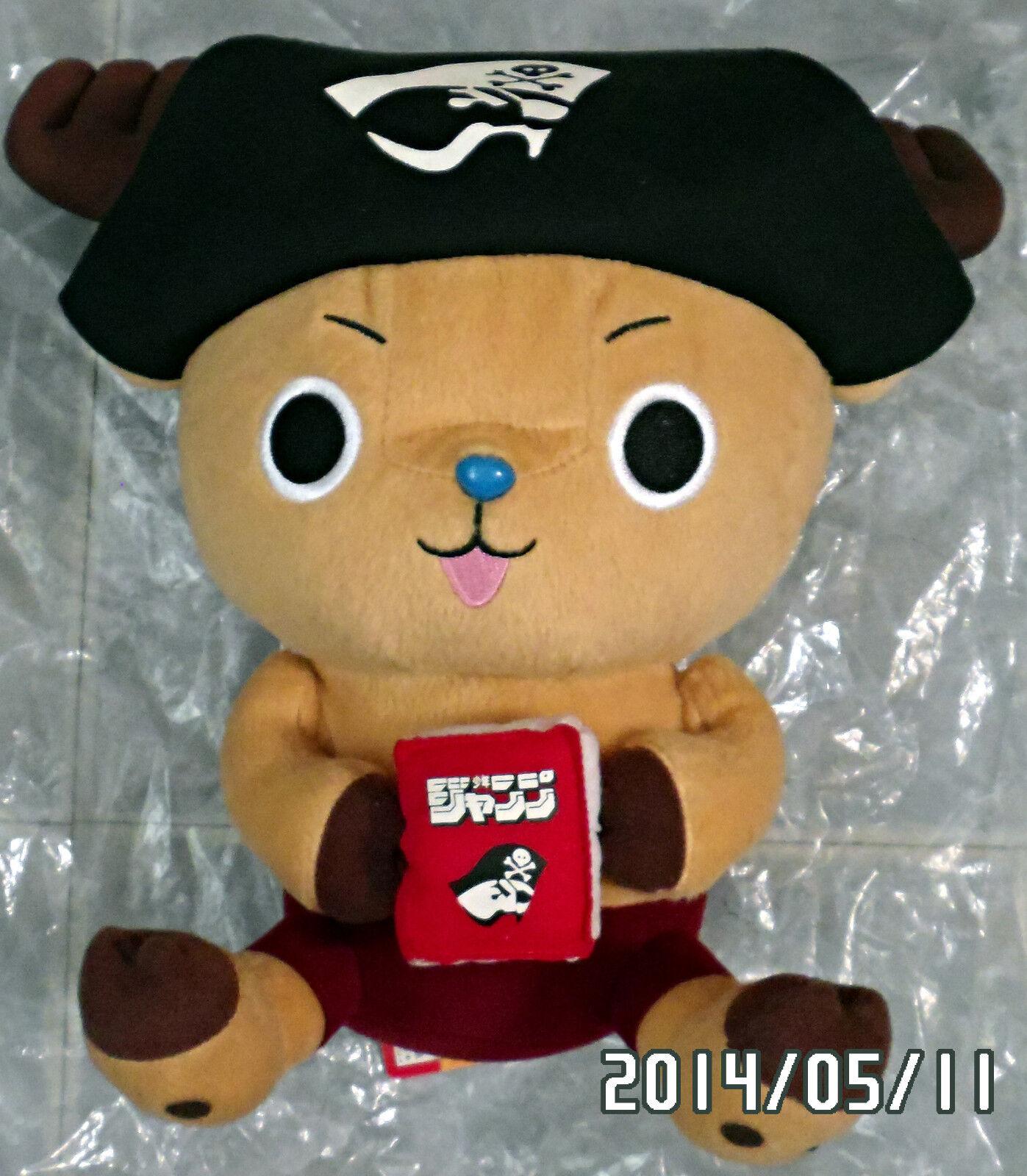 2000 Banpresto POP 12  Stuffed Tony Tony Chopper Weekly Jump 40th Anniversary NY