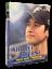 Shohei-Ohtani-English-Blu-ray-3-Disc-Box-with-a-limited-edition-Ohtani-039-s-card thumbnail 2