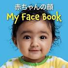 My Face Book (Japanese/English) by Star Bright Books (Board book, 2015)