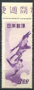 Giappone-1949-Mi-475-Nuovo-80-8-Y-filatelia-Ando-Hiroshige