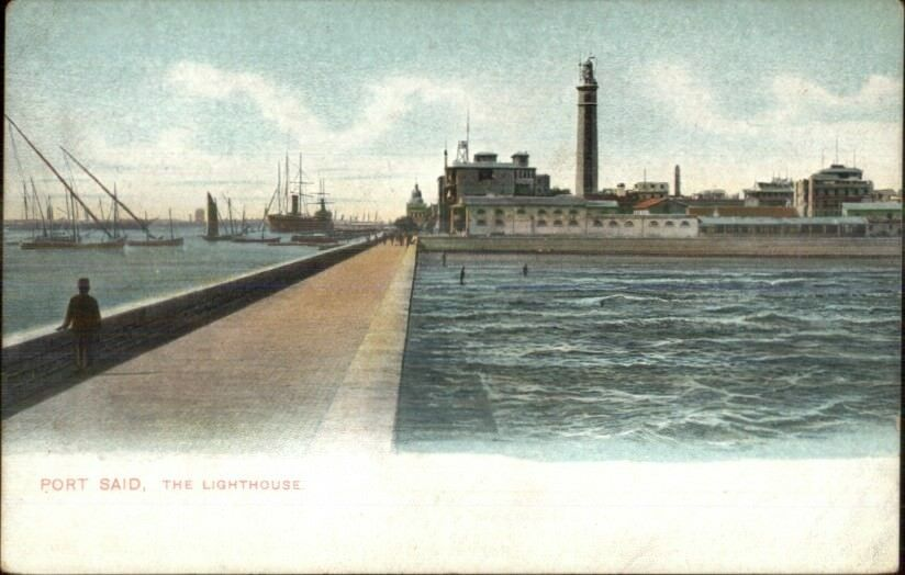 Port Said Egypt - Lighthouse c1910 Postcard