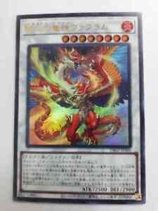 Yugioh Magistus Verre Cendrillon DBGI-JP003 Super Rare Japanese