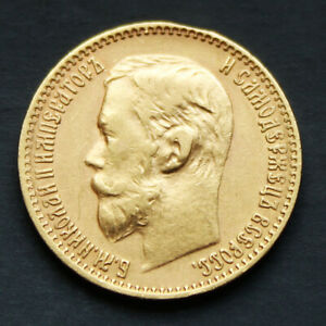 Piece-Or-5-Roubles-Nicolas-II-Annee-Variees-1897-1911-Russie-Russia-Gold-coin