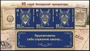 BELARUS 2017-15 Heraldry. Law. Prosecutor's Office - 95. Strip with Label, MNH