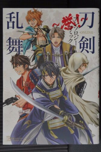 JAPAN NEW Touken Ranbu Online Anthology Comic ~Homare!~