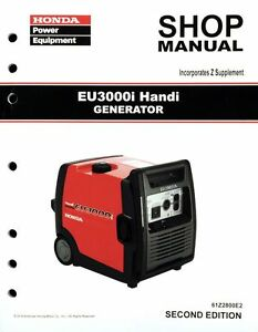 honda eu eui handi generator service repair shop manual ebay