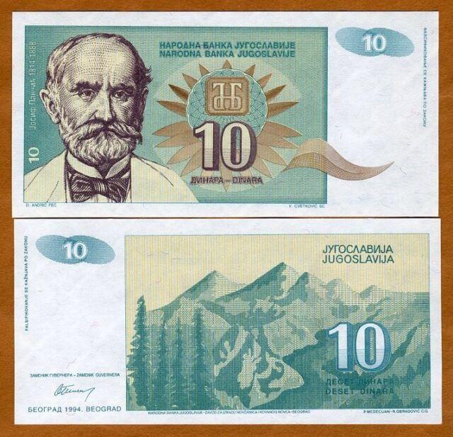 P-138 YUGOSLAVIA 10 Dinara UNC World Currency 1994