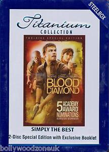 Blood-Diamant-2-DISC-Stahl-Box-Titan-Collection-Spezial-Edition