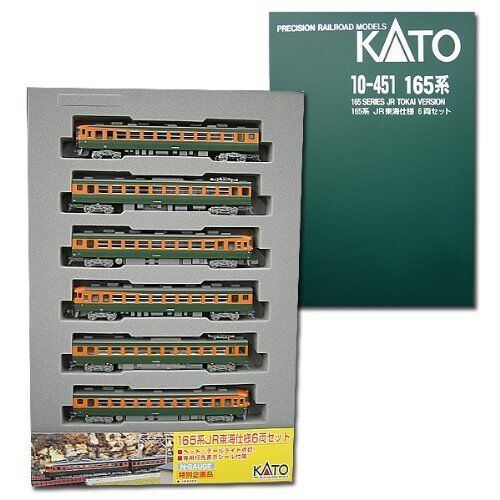 Kato 10-451 165 Jr Tokai Version 6-car Ser (especially Planned) Planned) Planned) e91f01