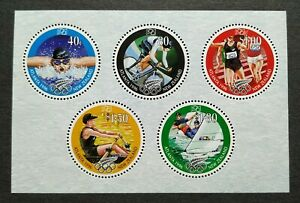 1996-New-Zealand-Sports-Atlanta-Olympic-Games-Mini-Sheet-Stamps-MS-Mint-NH