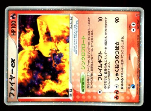 PROMO JAP POKEMON PLAY HOLO N° 009PLAY SULFURA EX MOLTRES EX Mint Condition