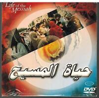 Life Of The Messiah Dvd English Arabic Farsi French Kurdish Somali Turkish Urdu