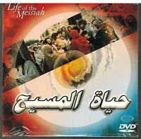 Life Of The Messiah Dvd English Arabic Farsi French Kurdish Somali Turkish Urdu