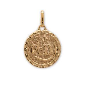 Médaille plaqué or Allah