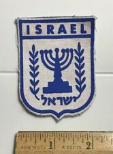 Israel Blue White Hebrew Menorah Israeli Emblem Printed Fabric Patch Badge