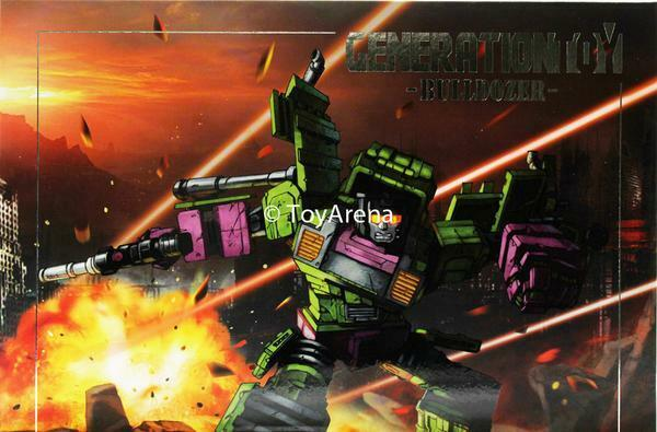 Generazione giocattolo gravità BUILDER GT01D Bulldozer Transformers Robot cifra