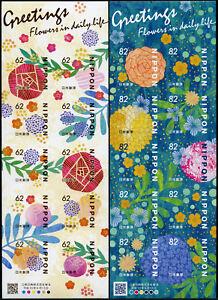 Japan-2018-Blumen-Blueten-Pflanzen-Flowers-Grussmarken-9119-9138-Kleinbogen-MNH