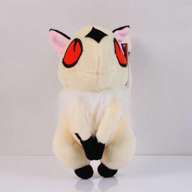 InuYasha Kirara Plush Doll Soft Figure Stuffed Animal Toy 9 inch Xmas Gift
