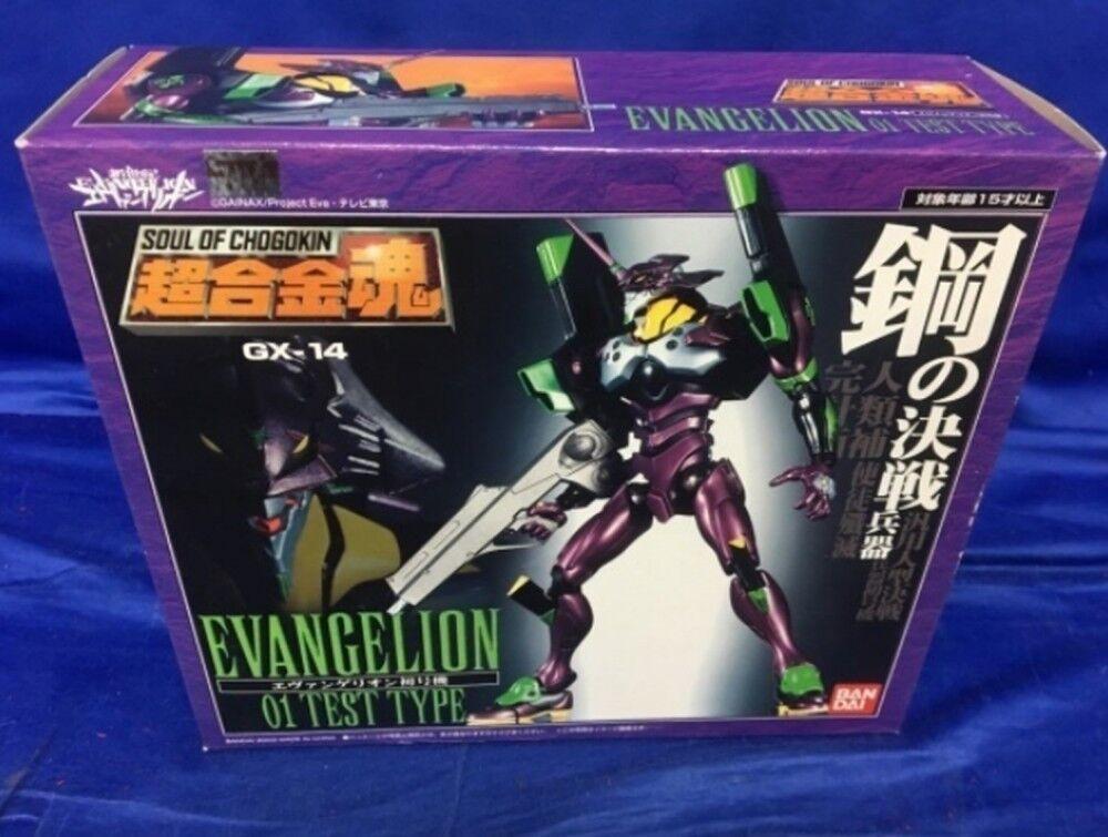 BANDAI Soul of Chogoki GX-14 EVA-01 Test Type Evangelion