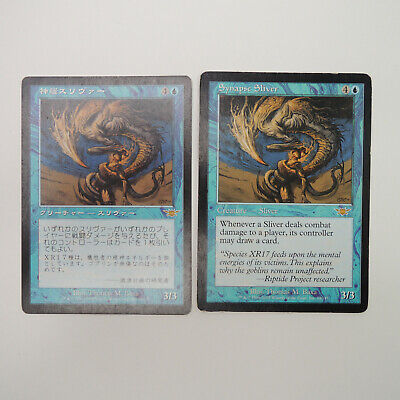 ~ Magic The Gathering Synapse Sliver ~ Legions ~ Excellent