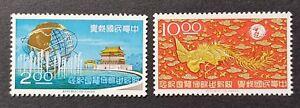 Cina-TAIWAN-1965-SG-550-551-vlmm