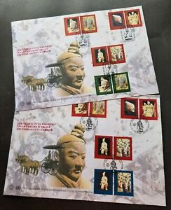 [SJ] United Nations Terracotta 1997 China Heritage History Culture (FDC pair)